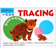 Kumon Grow to Know Tracing